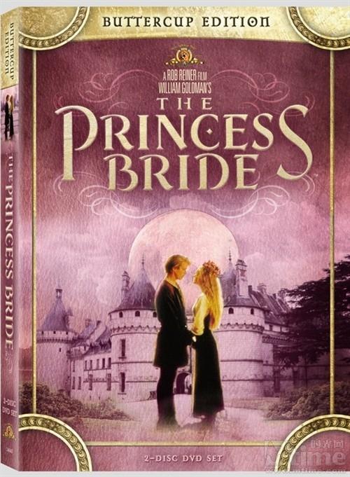 《公主新娘》[电影]