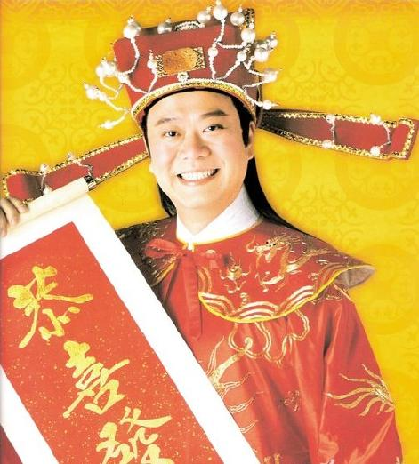 《天降财神》[1996年香港电视剧]