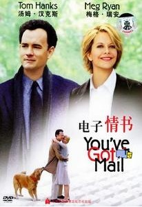 《You Got Mail》