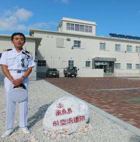 はじめまして、社長の加茂登志子です。 / 静岡県 富 …
