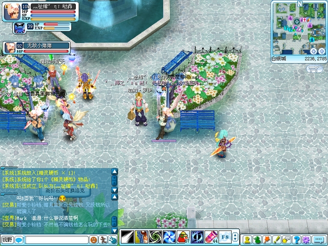《海盗王online》作为全3d/q版网路游戏,画面清新可爱,以独一无二的