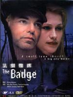 《The Badge》
