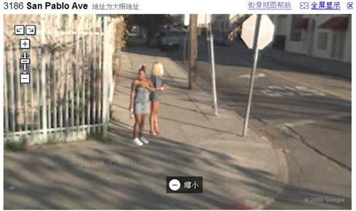 「谷歌街景」服务只是谷歌的地图服务的补充,谷歌公司希望用户将它和