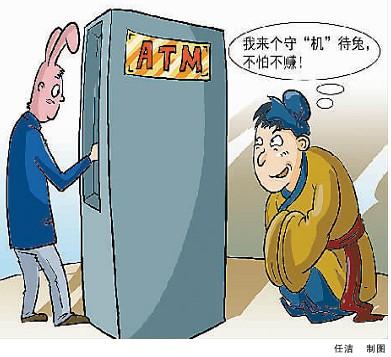 动漫 卡通 漫画 头像 391_357图片